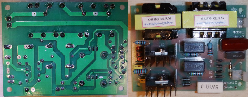 مهندسی معکوس بردهای مدار چاپی